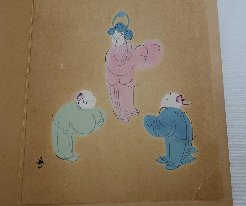 Japanese Vintage Sample Book Woodblock Print Design for Kimono
