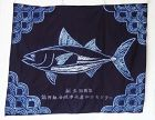 Japanese Contemporary Textile Shibori Banner for Fishery Union