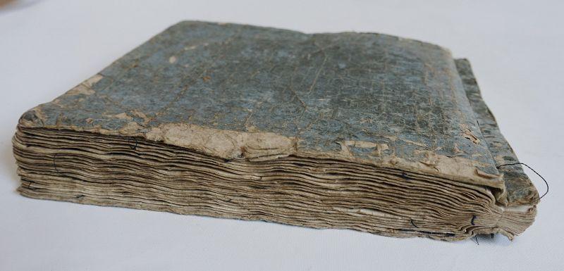 Japanese Antique Textile Shima-cho Sample Book of Stripes