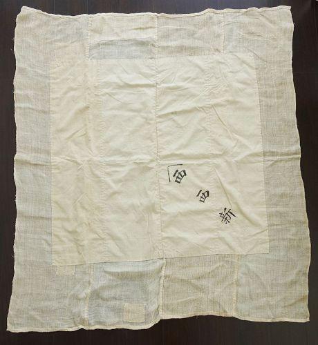 Japanese Vintage Textile Asa Hemp Furoshiki with Mending Patches