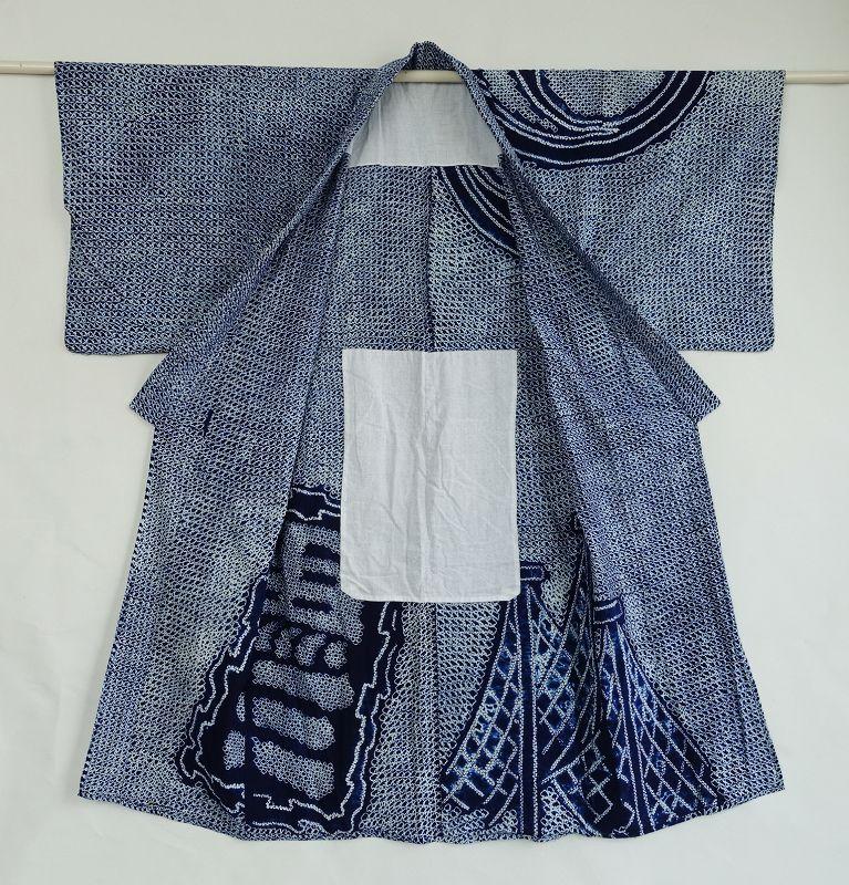 Japanese Cotton Kimono Yukata with Shibori Tie-dye Design