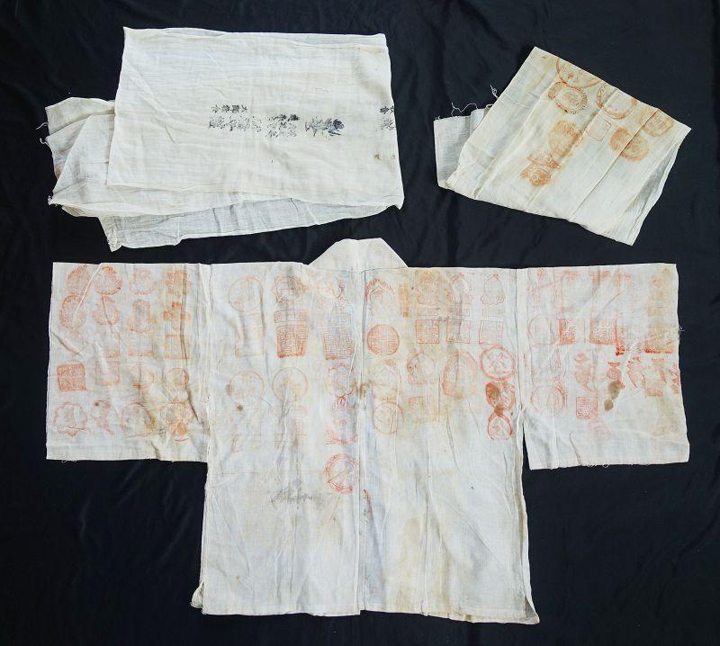 Japanese Vintage Textile Pilgrim's Hanten Shodo-Shima 88 Places