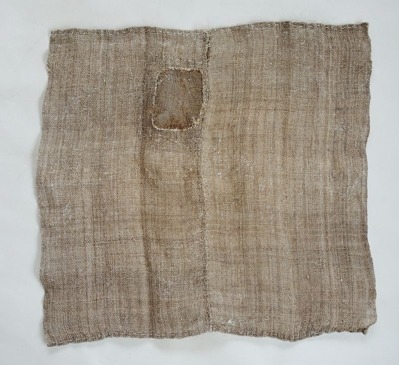 Japanese Vintage Textile Asa Hemp Cloth with a Mending