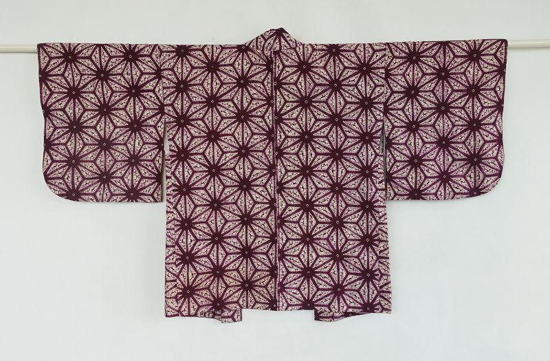 Japanese Vintage Textile Cotton Haori with Shibori Shikon-zome
