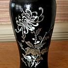 Kangxi Lac Burgate over Porcelain Vase MOP Chinese