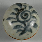 Chinese Blue and White Seal Paste Box, Late Ming