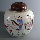 Porcelain Polychrome Ginger Jar, Dated Marked
