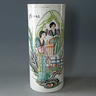 Red Chamber Hat Stand Porcelain Chinese Vase
