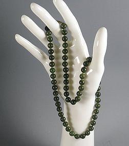 21 Inch Dark Green Jade Beaded Necklace Strand