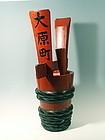 Japanese Red Wood Tsuno-daru Saki Keg Cask with Horns, Meiji Era