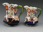 Allentons Gaudy Welsh Ironstone Jug Pitcher, 19th C