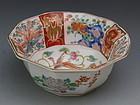 Rare 10 Sided Ko Imari Porcelain Bowl Phoenix Hoho Bird, Signed