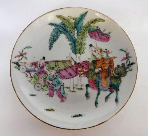 Tongzhi Era Chinese Porcelain Famille Rose Dish with Qilin, Marked