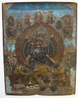 Wrathful Protector Diety Tibetan Buddhist God Thangka Blessed