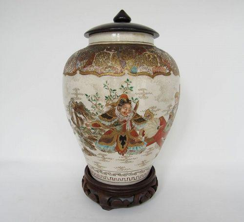 Japanese Satsuma Jar with Shoki, Samauri, EARLY Meiji