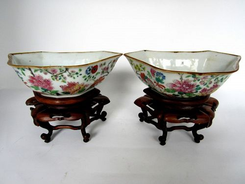 Unusual Pair Chinese Famille Rose Porcelain Bowls with Stands, Qing Dy