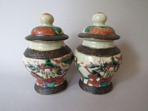 Pair Nanking Brown Crackle Glaze Miniature Chinese Ginger Jars