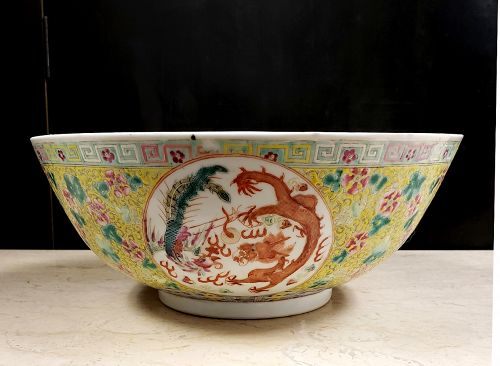 Old Chinese Porcelain Yellow Bowl with Dragon and Phoenix, Mark