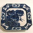 Japanese Blue and White Porcelain Arita Hagiware Dish