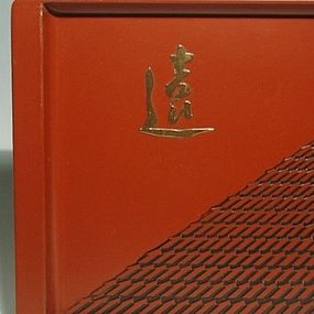 Cultural Revolution Propaganda Chinese Red Tray