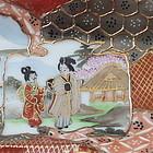 Japanese Late Meiji Rectangular Geisha Dish, Signed