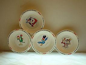 Kellogg's Premium Four Cereal Bowls 1995