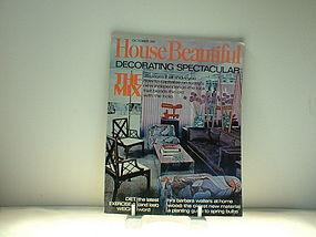 House Beautiful October 1970