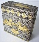 Thai Partly Gilt Silver Box