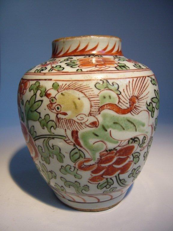Chinese Late Ming Sancai Jar