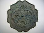 Ming Dynasty Bronze Mirror