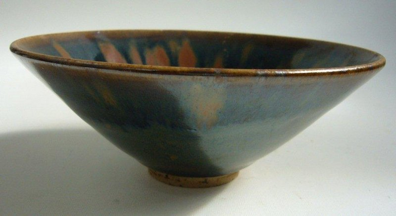 Song Cizhou Bowl