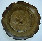 Song Dynasty Flower Shaped Dish