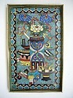 Chinese Late Qing Cloisonné Opium Tray