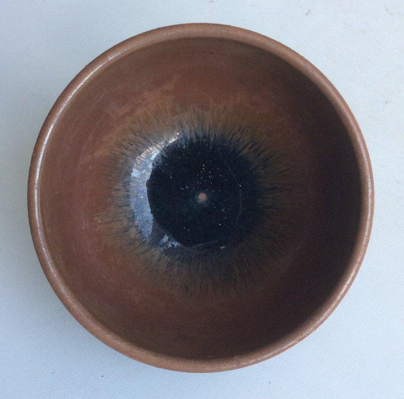 Henan Blackware Small Bowl Song Dynasty