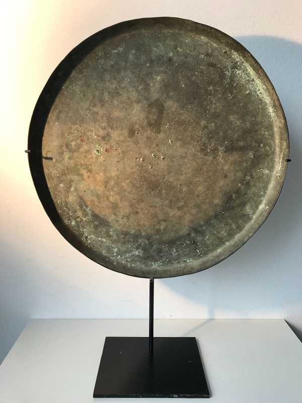 Khmer Bronze Offering Tray Cambodia 12th/13th Century