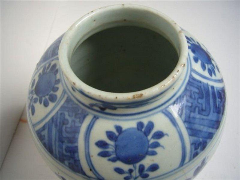 Ming Blue and White Storage Jar
