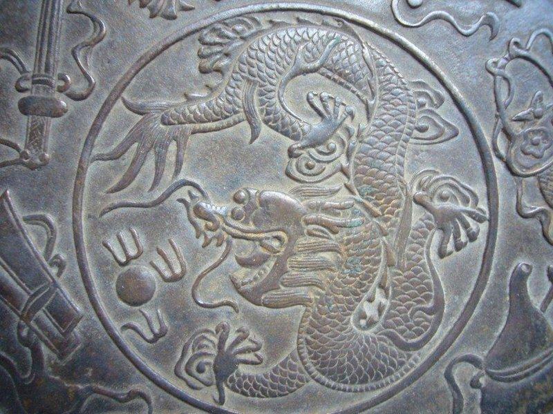 Rare Chinese Bronze Ink Stone