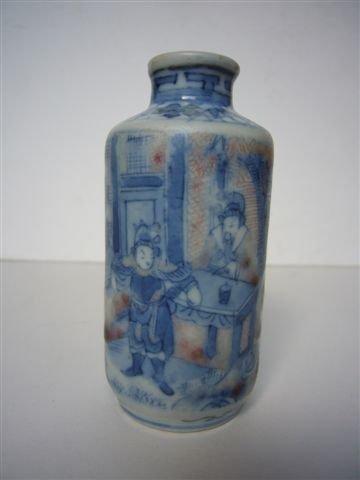 Chinese Yongzheng  Snuff Bottle