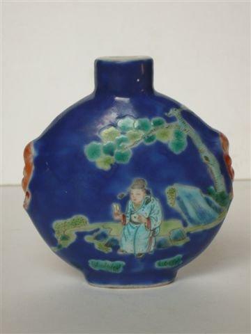 Late Qing Porcelain Snuff Bottle