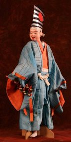 Japanese Bunraku Puppet of a Sambaso Dancer