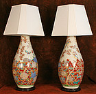 Rare Large Pair of Japanese Imari Vases as Lamps