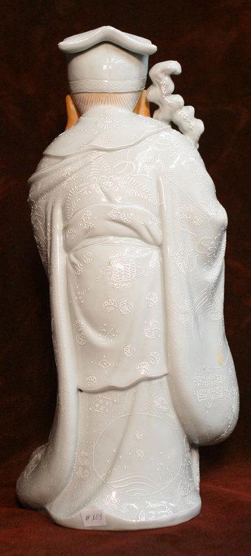 Very Large Kutani Porcelain God of Wisdom Sculpture