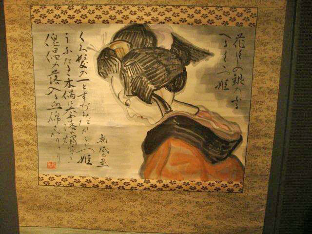 19th Century Bunraku Puppet and Painting of Osome