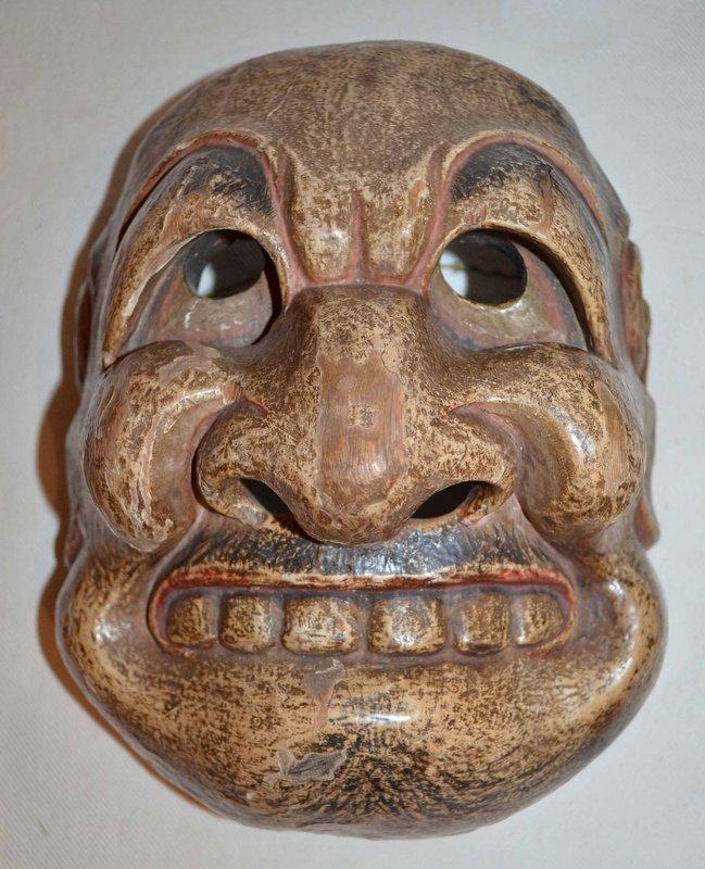 Rare Signed Edo Period Kyogen Theater Buaku Mask