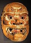 Rare Edo Period Kyogen Theater Nio Guardian King Mask