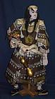 Very Rare Large Bunraku Puppet of Tokagawa Ieyasu