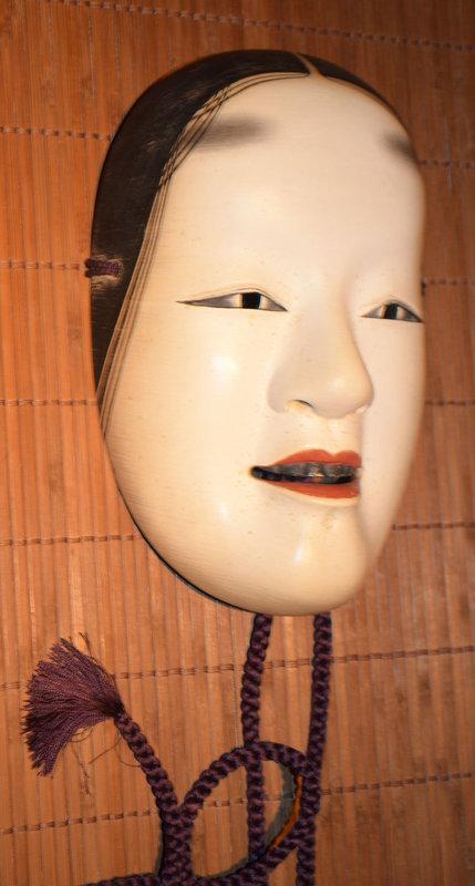 Signed Late Edo Period Noh Theater Ko-omote Mask