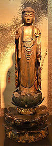 15th Century Japanese Gilt Wood Amida Nyorai Buddha