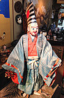 19th Century Fine Bunraku Puppet of a Sambaso Dancer