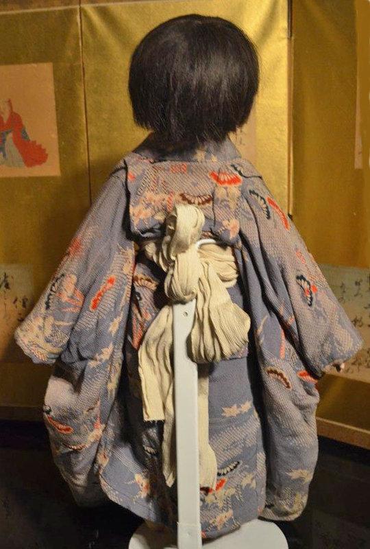 Late Edo Period Daki Ningyo